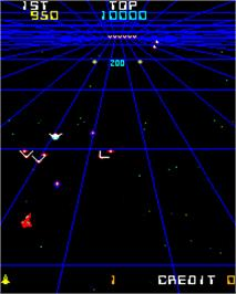 In game image of Space Raider on the Arcade.