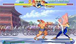 In game image of Street Fighter Alpha 2 on the Arcade.