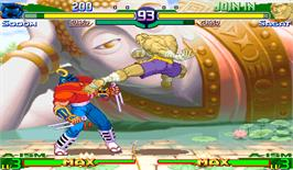 In game image of Street Fighter Alpha 3 on the Arcade.