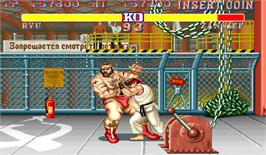 In game image of Street Fighter II: The World Warrior on the Arcade.