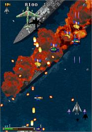 In game image of Strikers 1945 III on the Arcade.