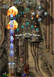 In game image of Strikers 1945 II on the Arcade.