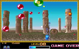 In game image of Super Pang on the Arcade.