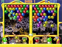 In game image of Super Puzzle Bobble on the Arcade.