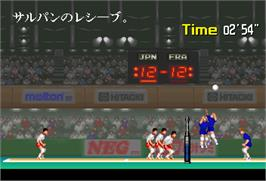 In game image of Super Volley '91 on the Arcade.