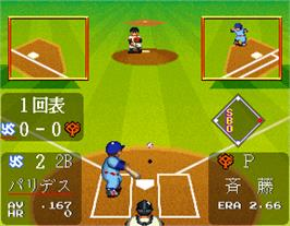 In game image of Super World Stadium '92 Gekitouban on the Arcade.