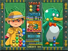 In game image of Susume! Taisen Puzzle-Dama on the Arcade.
