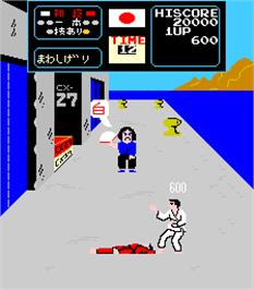 In game image of Taisen Karate Dou on the Arcade.
