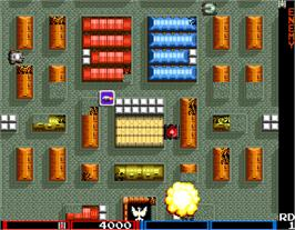 In game image of Tank Force on the Arcade.
