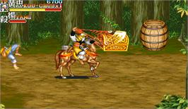 In game image of Tenchi wo Kurau II: Sekiheki no Tatakai on the Arcade.