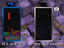 In game image of Tetris the Absolute The Grand Master 2 Plus on the Arcade.