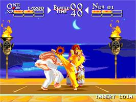 In game image of The Karate Tournament on the Arcade.