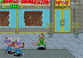 In game image of The Ninja Kids on the Arcade.