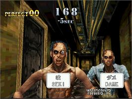In game image of The Typing of the Dead on the Arcade.