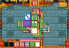 In game image of Toride II Adauchi Gaiden on the Arcade.