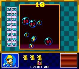 In game image of Twin Adventure on the Arcade.