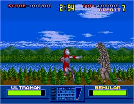 In game image of Ultraman on the Arcade.