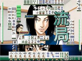 In game image of Usagi - Yamashiro Mahjong Hen on the Arcade.