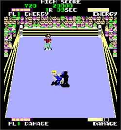 In game image of VS Gong Fight on the Arcade.