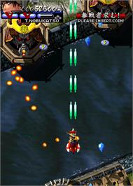 In game image of Vasara 2 on the Arcade.