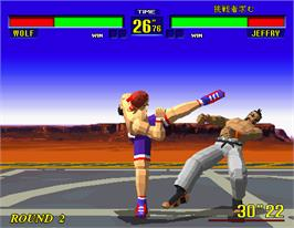 In game image of Virtua Fighter on the Arcade.