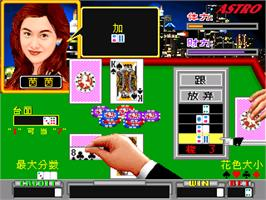 In game image of Wang Pai Dui Jue on the Arcade.