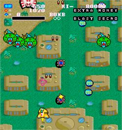 In game image of Wonder Planet on the Arcade.