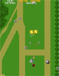 In game image of Xevious on the Arcade.