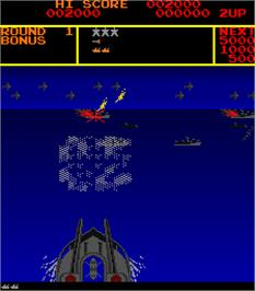 In game image of Yamato on the Arcade.