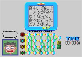 In game image of Yes/No Sinri Tokimeki Chart on the Arcade.