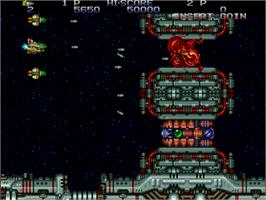 In game image of Zero Wing on the Arcade.