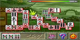 In game image of Zhong Guo Long II on the Arcade.