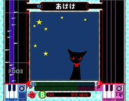 In game image of beatmania featuring Dreams Come True on the Arcade.
