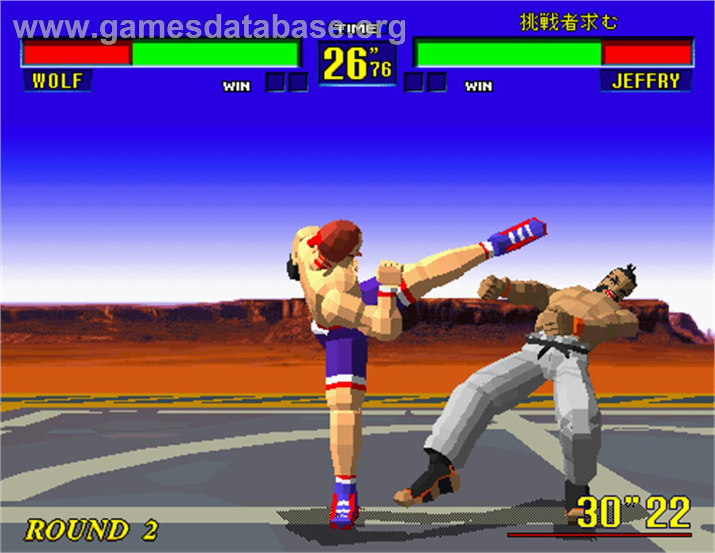 Virtua Fighter - Arcade - Artwork - In Game