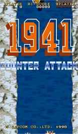 Title screen of 1941: Counter Attack on the Arcade.