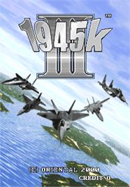 Title screen of 1945k III on the Arcade.
