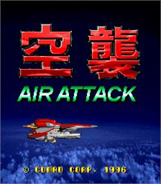 Title screen of Air Attack on the Arcade.