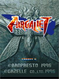 Title screen of Air Gallet on the Arcade.