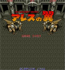 Title screen of Ares no Tsubasa on the Arcade.