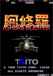 Title screen of Ashura Blaster on the Arcade.