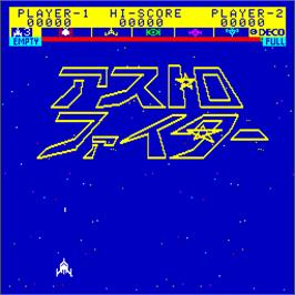Title screen of Astro Fighter on the Arcade.