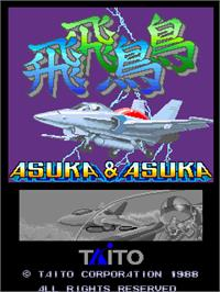 Title screen of Asuka & Asuka on the Arcade.