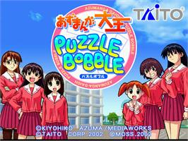 Title screen of Azumanga Daioh Puzzle Bobble on the Arcade.