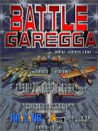 Title screen of Battle Garegga - New Version on the Arcade.