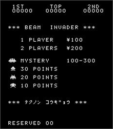 Title screen of Beam Invader on the Arcade.