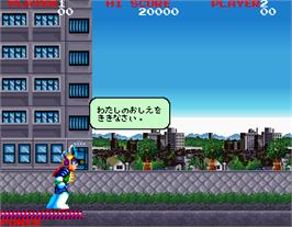 Title screen of Beraboh Man on the Arcade.
