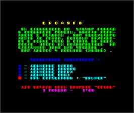 Title screen of Brodjaga on the Arcade.