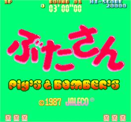 Title screen of Butasan on the Arcade.