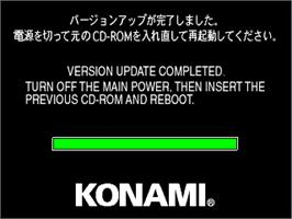 Title screen of CD-ROM Drive Updater on the Arcade.