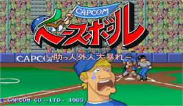 Title screen of Capcom Baseball on the Arcade.